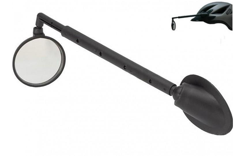 Зеркало заднего вида DX-2270A